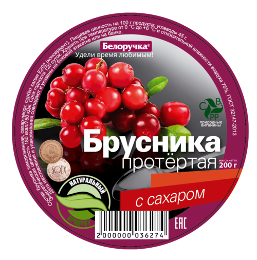 Sweet Cowberry Sauce