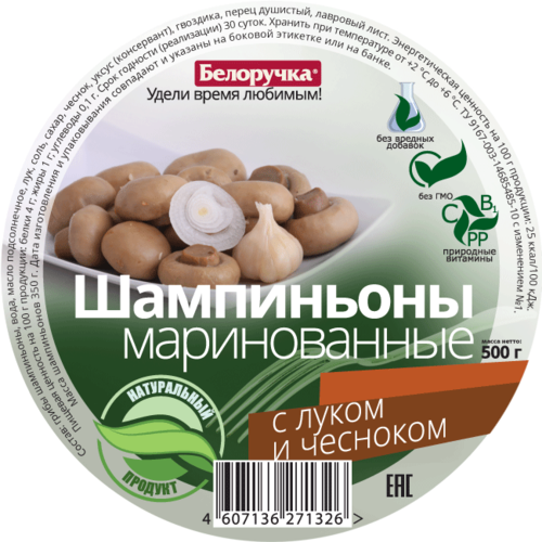 Pickled Common Mushrooms with Onion and Garlic