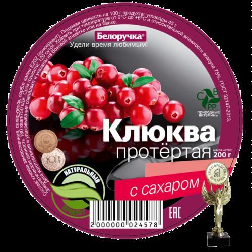 Sweet Cranberry Sauce