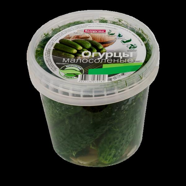 Quick Pickled Cucumbers