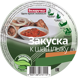 Shashlyk Sauce