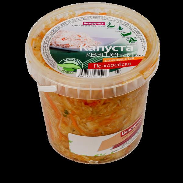 Korean Style Sauerkraut
