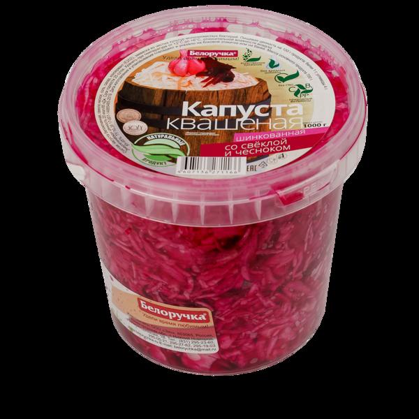 Sauerkraut with Beet and Garlic
