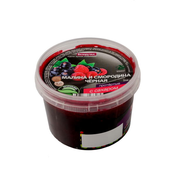 Sweet Black Currant and Raspberry Sauce